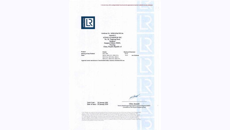 产品6-LR英国劳氏船级社-LR劳式船级社工厂认可证书-5083、5086_02