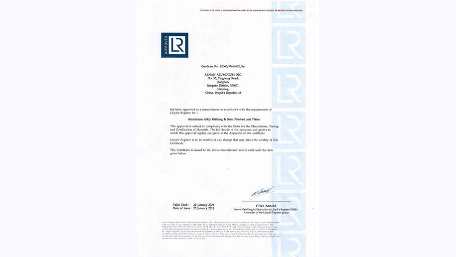 产品6-LR英国劳氏船级社-LR劳式船级社工厂认可证书-5083、5086_01