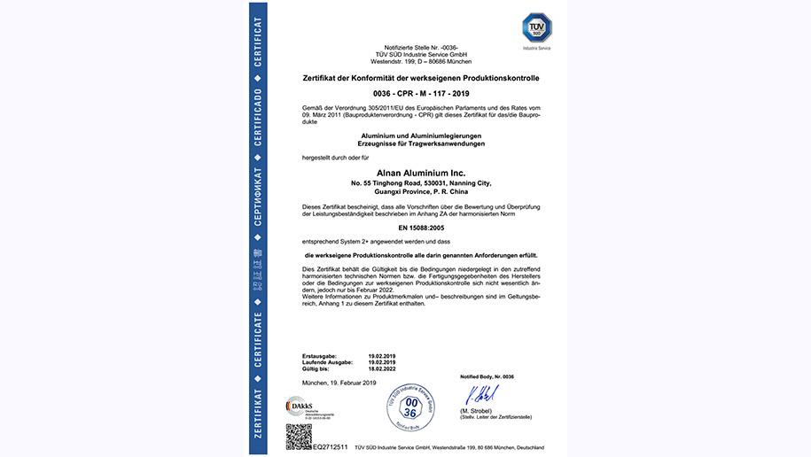 产品7-CPR-CE建筑产品认证Cert_CPR_EN15088_Alnan Aluminium Inc._2019_01