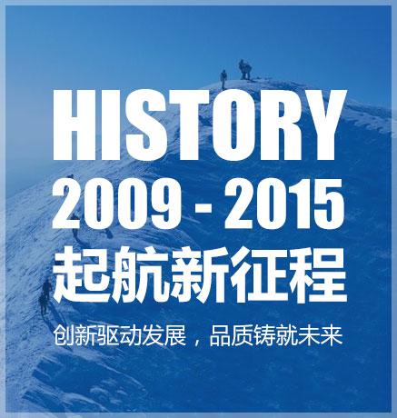 2009-2015
